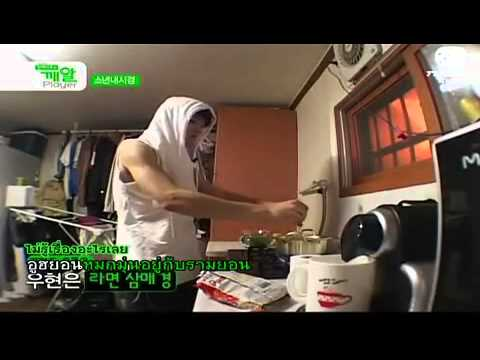 [Thaisub] Infinite - Sesame Player S2 EP3 (3/3)