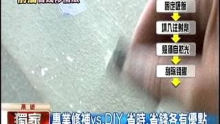 [東森新聞HD]前擋玻璃免換新! 簡單修補讓「破窗重圓」