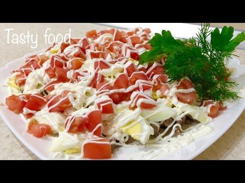 Нежный Салат из Куриной Печени! Вкусно и Просто!