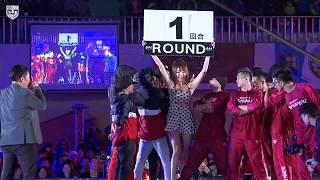 NYC HITSQUAD VS CHY DREAM RUNNERZ    街舞挑戰賽 - 嘉義vs紐約   SHOWDOWN BBOY BATTLE