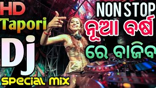 Odia Dj Non Stop 2018 Latest New Songs Mix