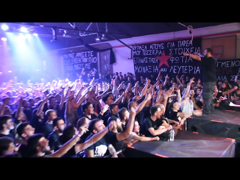 download lagu Βέβηλος + ΔΠΘ Live 29417  We  Ex gratis