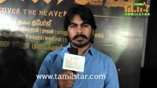 Ram At Aaranyam Movie Trailer Launch