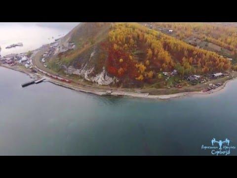 Lake Baikal Озеро Байкал Листвянка Порт Байкал