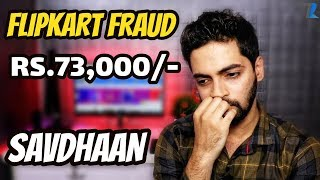 Flipkart BIG FRAUD With Me - Walmart Ki Galti Ya Flipkart ki??