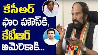 TPCC Chief Uttam Kumar Reddy Facebook Live about Congress Manifesto | NTV