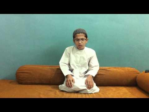 Jogwad video