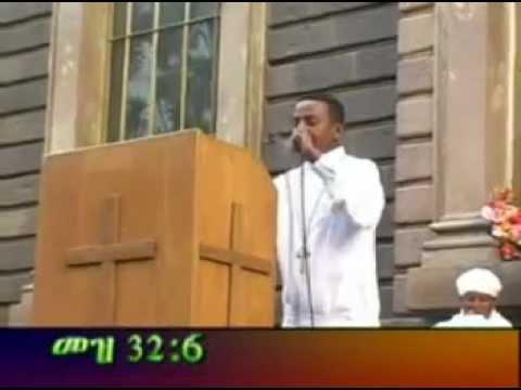 New Ethiopian Orthodox Preaching እንድረስላቸው