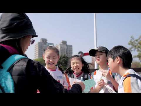 新埔國小-第三屆「黑松綠⁺校園計畫」
