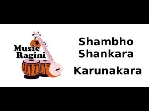 Shambho Shankara Karunakara ll marathi classical song ll music ragini marathi music channel