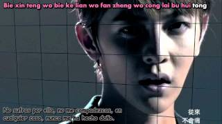 [FLL] MV Jiro Wang - Pretend We