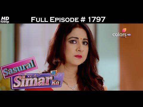 Sasural Simar Ka - 12th April 2017 - ससुराल सिमर का - Full Episode thumbnail