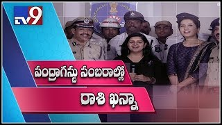 Actress Rashi Khanna with Hyderabad Police || Independence Day special -  Exclusive