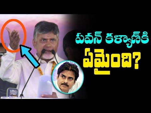 Chandrababu Naidu Questions Pawan Kalyan | Chandrababu About Pawan Kalyan's Security | Mana Aksharam