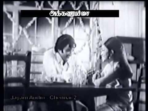 இக்கரைக்கு அக்கரை பச்சை   Ikkaraikku Akkarai Pachai video