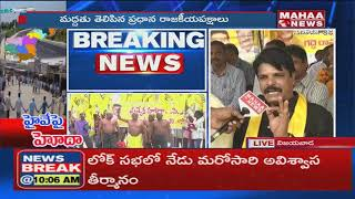 State Wide Bandh in Andhrapradesh For AP Special Status