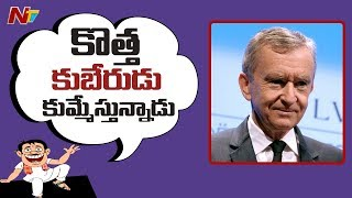 Mamamiya Comedy On Bill Gates And Bernard Arnault | Mamamiya | NTV