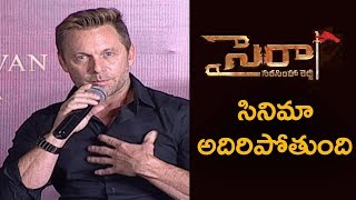 Lee Whittaker Speech  @Sye Raa Narasimha Reddy Teaser Launch