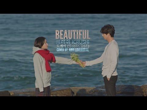 [COVER] 크러쉬 CRUSH - Beautiful (도깨비 Goblin OST)