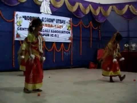 Bangla New Year Borsho Boron Utsava Celebration Bangali Samaj