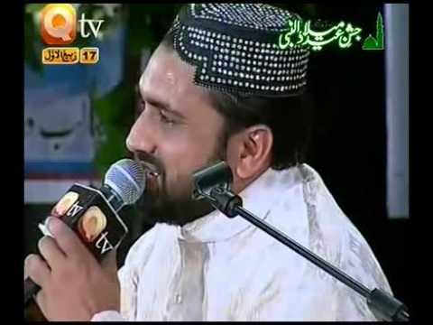 Allah Hu Jalla Jalaluhu Hamad (qari Shahid Mahmood) video