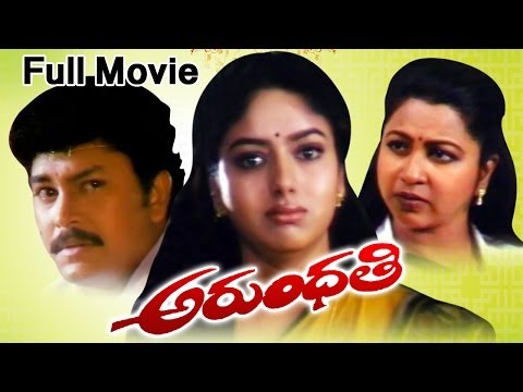 Arundhati Full Length Telugu Movie video