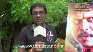 At  Indravarman At Pokiri Mannan Movie Team Interview