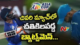 India Vs Afghanistan Match Ends In A Tie,  Asia Cup 2018 Highlights | NTV
