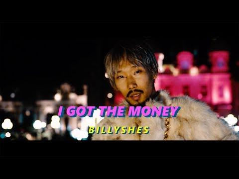 Billyshes - I Got The Money