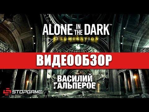 ????? ???? Alone in the Dark: Illumination