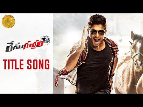 Race Gurram Video Songs - Title Song - Allu Arjun, Shruti Hassan, Brahmanandam video