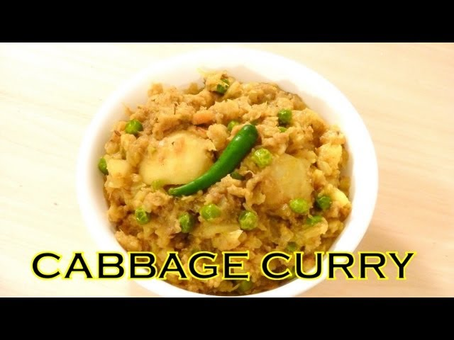 How to make CABBAGE CURRY - Badhakopier Torkari / Ghonto