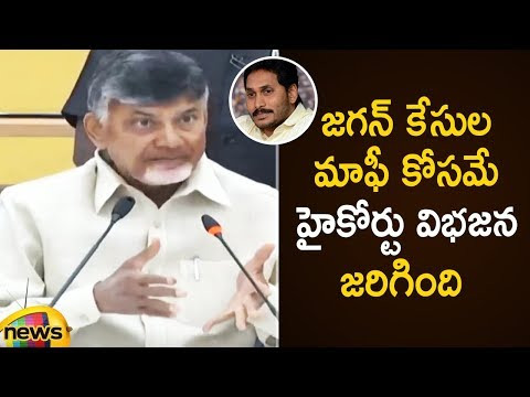 Chandrababu Naidu Conspiracy In High Court Division At A Short Notice | AP Latest News | Mango News