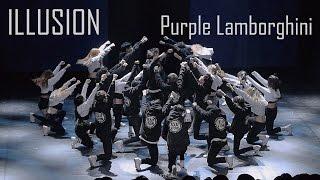 [SAC] 서종예 ILLUSION 일루젼 칼군무 | Purple Lamborghini @ SAC 아트홀 개관 기념공연 | Filmed by lEtudel