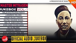Master Mitrasen Nepali Hit Song Collection || Official Jukebox Vol 1