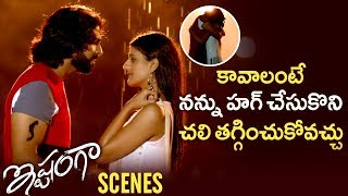 Ishtanga 2019 Telugu Movie BEST LOVE Scene | Arjun | Tanishq | Priyadarshi | Latest Telugu Movies