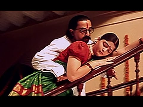Asa Ga Madan Ban Ghusla Kasa (Video Song )- Hey Ram
