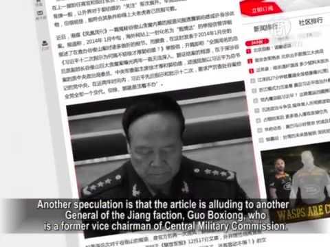 Army Newspaper: Tiger Behind Zhou Yongkang will be Hunted Down