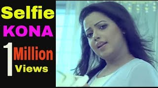 Selfie | Kona | Bangla new song 2017