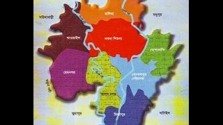 GOPALPUR Upazila History In Tangail Bangladesh, ভিডিওতে দেখুন টাঙ্গাইল জেলার গোপালপুর উপজেলা