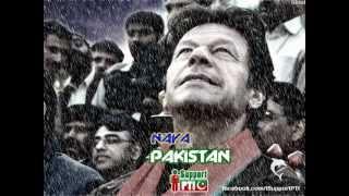 PTI - Chalo Chalo Imran Kay Sath - Rahat Fateh Ali Khan (PTI)