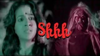 12 AM Madhyarathri - Full Kannada Movie 1993   Shhh   Kumar Govind, Kashinath.