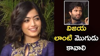 Rashmika Mandanna Super Comments On VjiayDevarakonda |Geetha Govindam Team Interview