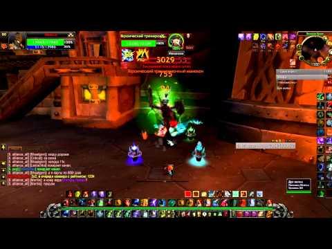 Популярное видео - Гайд Шаман патч 5.1.0/5.0.5 WoW MoP Guide Shaman Mists o