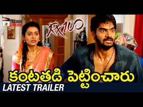 RX 100 Movie LATEST TRAILER | Kartikeya | Payal Rajput | Rao Ramesh | #RX100 | Mango Telugu Cinema