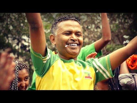 Gete Anley - Yekey Tikur Teyim (Ashenefech) - New Ethiopian Music 2017 (Official Video)