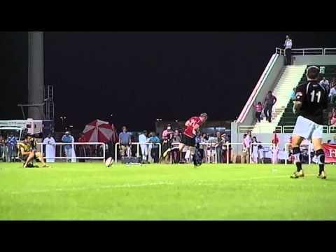 Asian Five Nations - UAE vs Japan Highlights - Asian Five Nations - UAE vs Japan Highlights