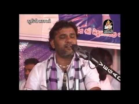 Jai Ganesh Gan Nath | Kirtidan Gadhvi Hadmatya Live Bhajan | Gujarati Dayaro 2014 video