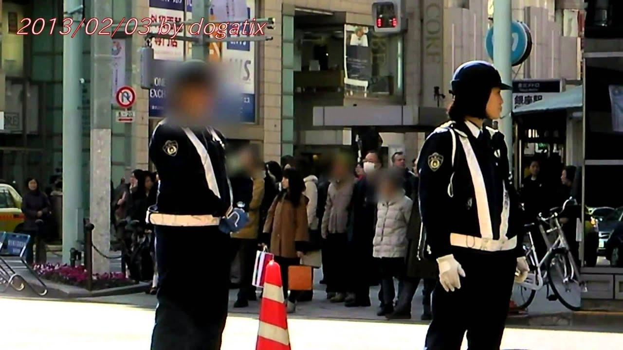 ��������� ��������� ���� �� � ���������� police