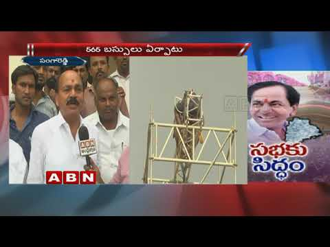 TRS MLA Chintamaneni Prabhakar Face To Face Over Pragathi Nivedhana Sabha Arrangements | Sangareddy